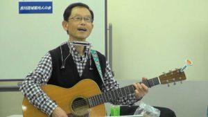 「川よ」を歌う田中伸一さん